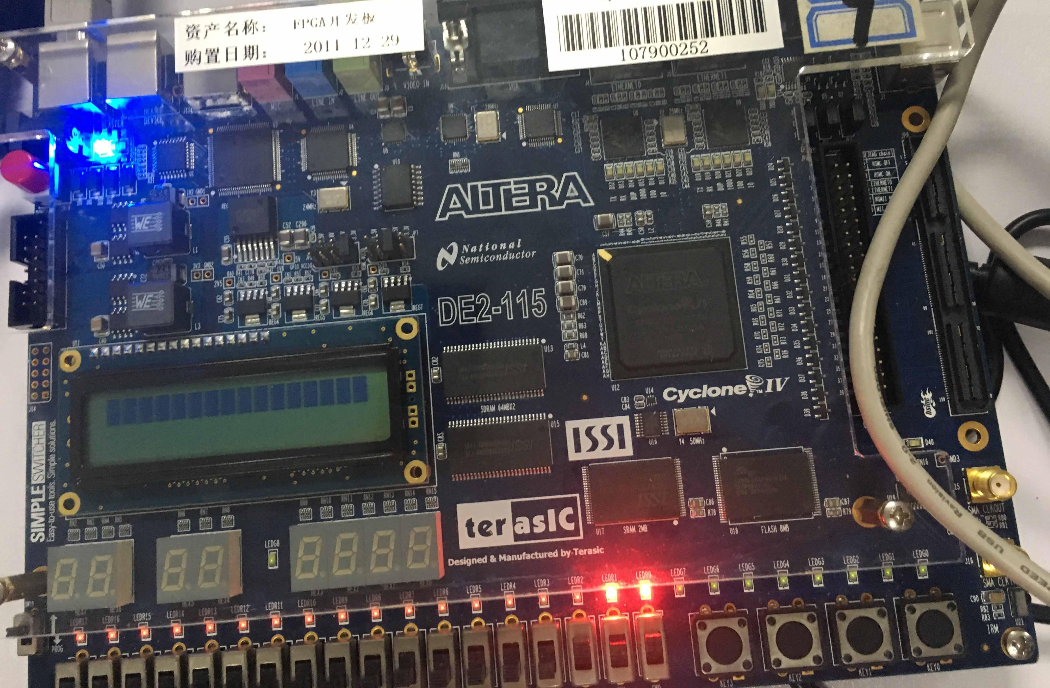 FPGA/